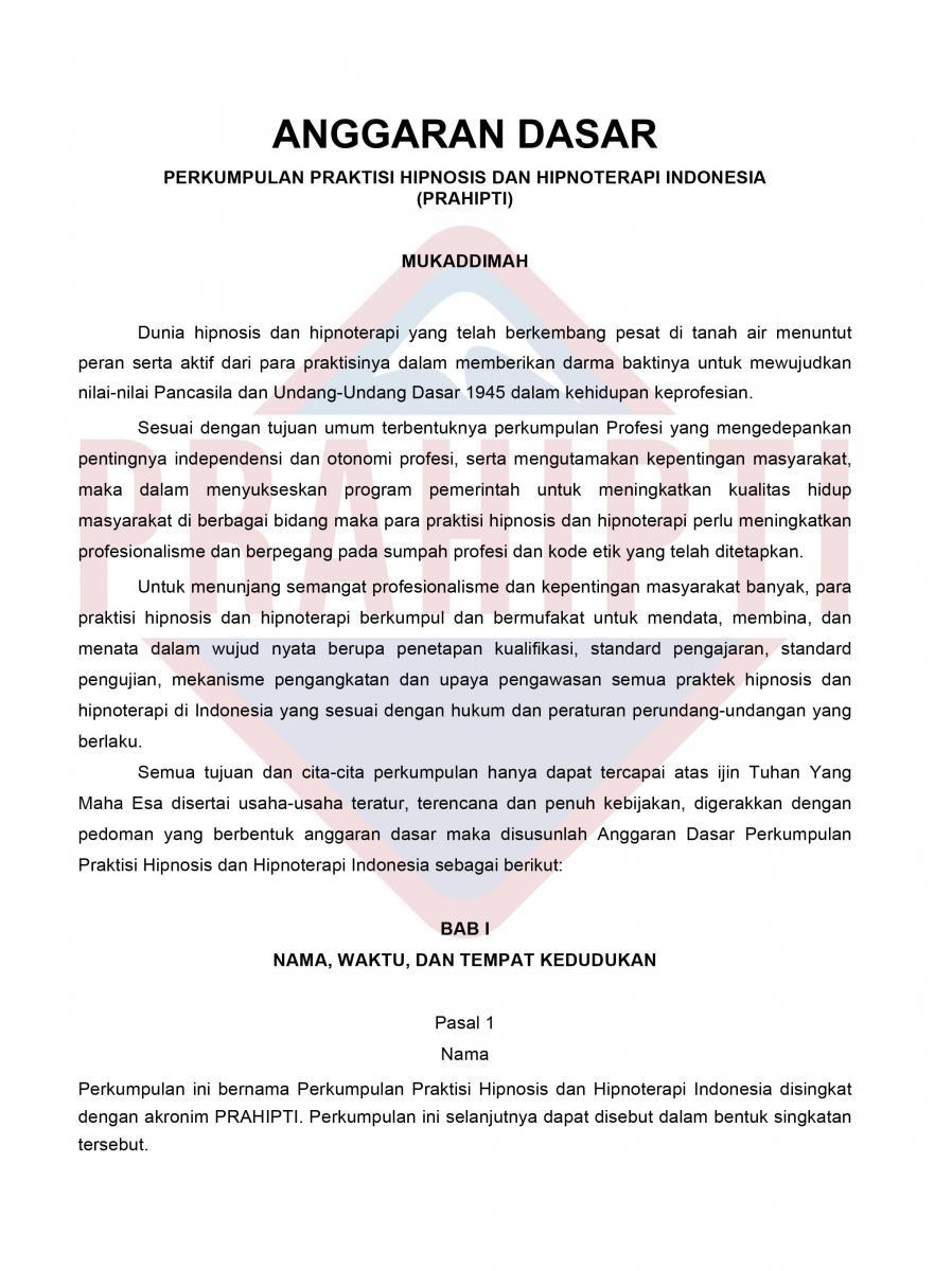 Arti Singkatan ART / Kepanjangan Dari ART - Kamus Akronim Bahasa Indonesia
