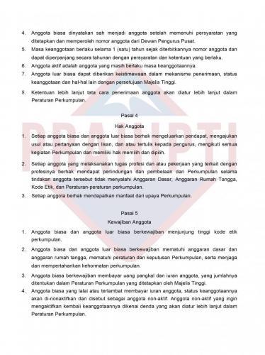 Page 12-min